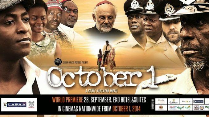 Nollywood colonial era