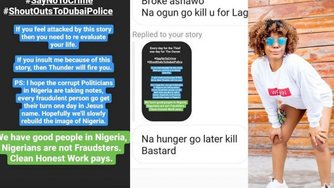 """They need to flush all of you down the toilet - Ifu Ennada slams yahoo boys apologists who called her an """"ashawo"""" for condemning fraud"""